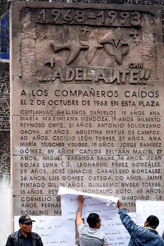 06RicardoRamirezArriola-3198
